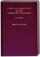 4a-textual-commentary-on-the-greek-new-testament